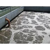 长沙化工废水