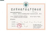 微信图片_20200529154053.jpg